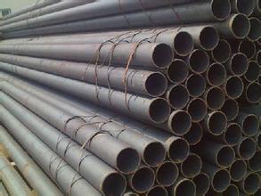 20cr合金钢管